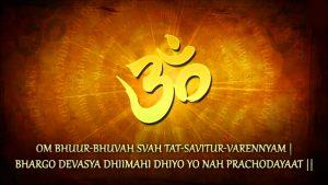 Gayatri Mantra Hindi Images Wallpaper Download