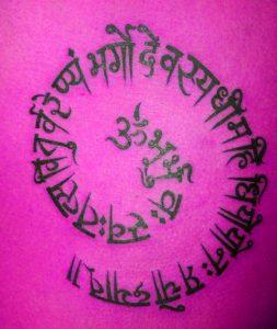 Gayatri Mantra Hindi Images Photo Pics Free Download