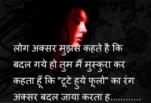 Hindi Judai Sad Shayari Images Photo Wallpaper For Whatsaap