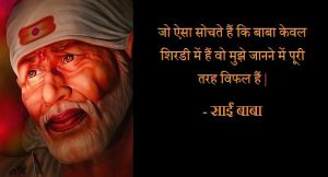 Sai Baba Images Photo Pics In HD Download