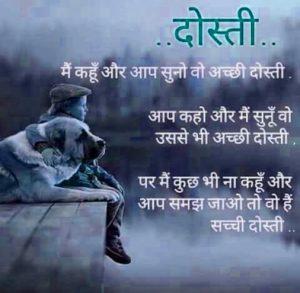 Hindi Judai Sad Shayari Images Photo Pics Free Download