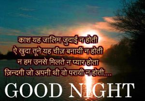Hindi Good Night Images Photo Pics Download For Whatsaap