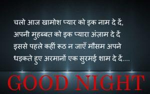 Hindi Good Night Images Photo Wallpaper Download