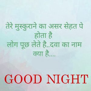 Hindi Good Night Images Wallpaper Pictures Download