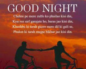 Hindi Good Night Images Photo Pics In HD Download