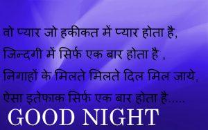Hindi Good Night Images Photo Download