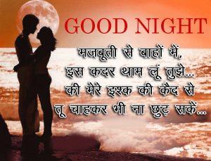 Hindi Good Night Images Photo Pics free Download