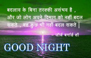 Motivational Good Sad Nyt Images Photo Wallpaper Download
