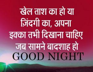 Hindi inspirational quotes Good Night Images Photo Wallpaper Download