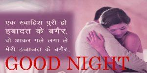 Hindi Good Night Images Photo Wallpaper Pics In HD