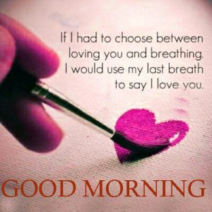 Boyfriend Romantic Good Morning Images Wallpaper Pictures With Quotes Download