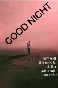 Hindi Motivational Quotes Good Night Images Download