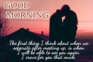 Boyfriend Romantic Good Morning Images Wallpaper With Quotes