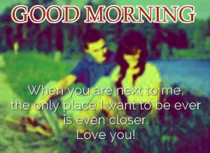 Boyfriend Romantic Good Morning Images Pictures Download