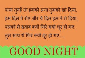 Hindi Good Night Images Photo Wallpaper Download In HD