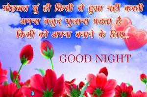 Hindi Good Night Images Wallpaper Pics Download