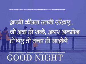 Hindi Motivational Quotes Good Night Images Wallpaper Photo Download