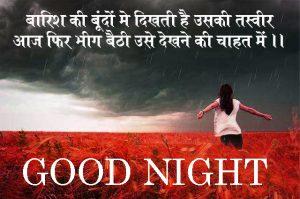 Hindi Good Night Images Photo Pics HD Download