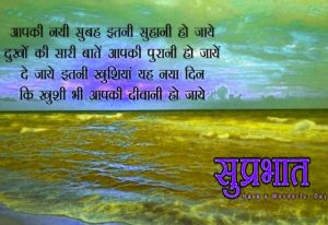 Hindi Good Night Images Pictures Download
