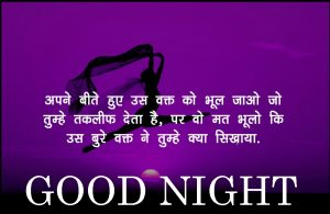 Hindi Motivational Quotes Good Nite Images Wallpaper Pictures Download