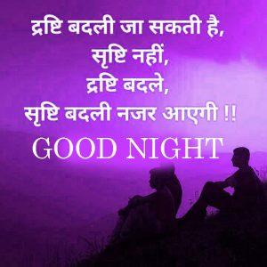 Hindi inspirational quotes Good Night Images Wallpaper Download