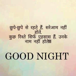 Hindi inspirational quotes Good Night Images Photo Wallpaper Pics Download