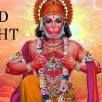 172+ God Good Night Images Photo Pics HD Download