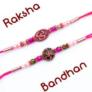 Happy Raksha Bandhan Images Photo Wallpaper Download