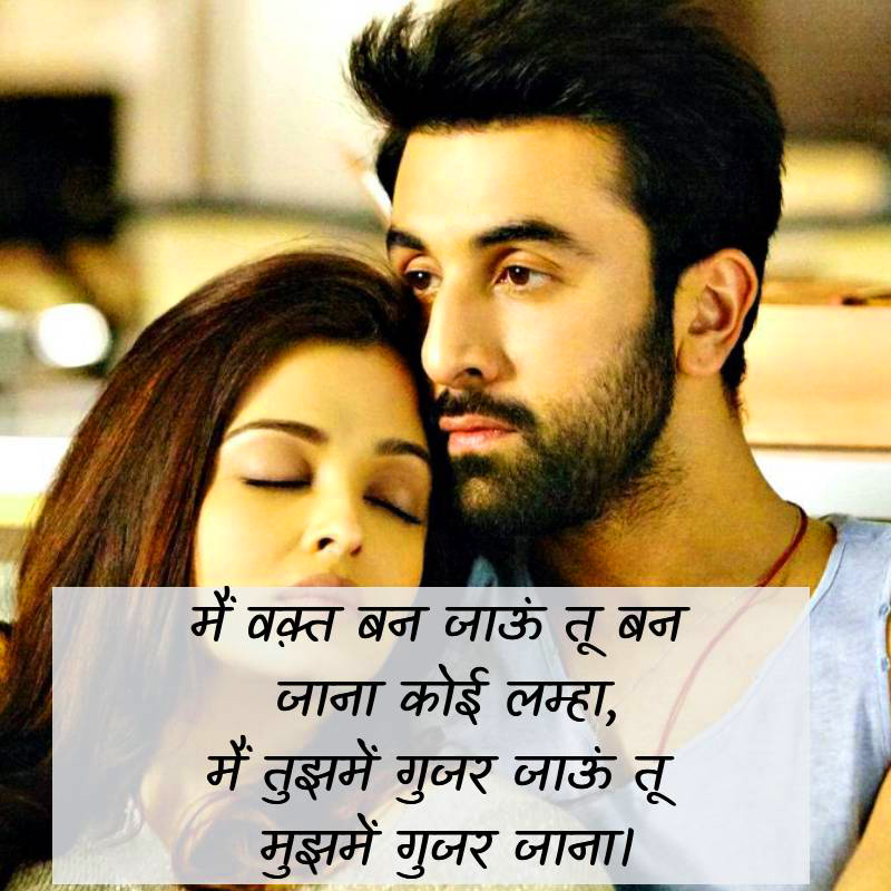 Sad Love Whatsapp Dp and Hindi Status Images Pics 1458+ Sad