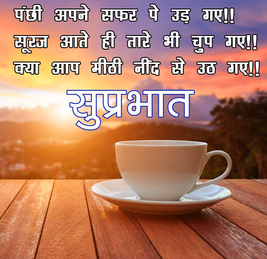 suprabhat Images 23