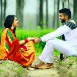 Punjabi Couple Pics Wallpaper Free