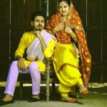 Punjabi Couple Pics Free HD Download