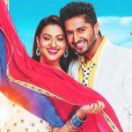 Punjabi Couple Wallpaper Free