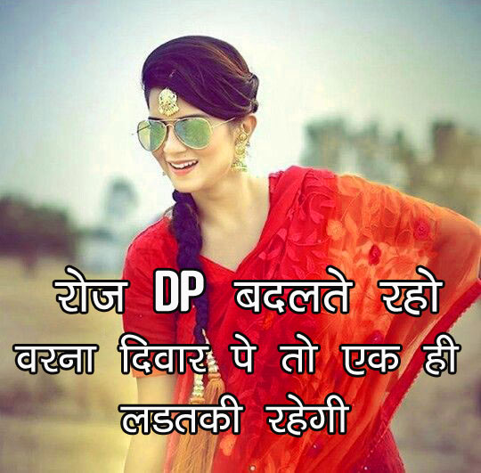 hindi whatsapp dp 6