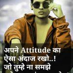 Attitude Whatsapp DP Wallpaper Free Download