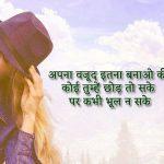 Attitude Wallpaper Pictures for Whatsapp