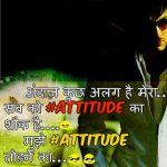 Best Quality Attitude Wallpaper Pic Download