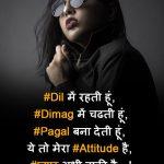 Free Latest Attitude Wallpaper Pic Download