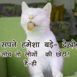Hindi Attitude Wallpaper Photo Download Free