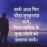 Attitude Whatsapp DP Photo HD Download