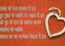 Badal Ki Tarah Ki Awara Hai Hum