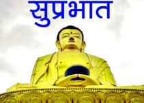Buddha Good Morning Images 5