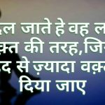 Dard Bhari Hindi Shayari Images 40