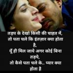 Dard Bhari Hindi Shayari Images 54