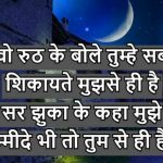 Dard Bhari Hindi Shayari Images 55