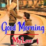 Romantic Good Morning Wallpaper Download
