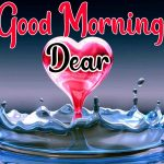 Love Couple Good Morning Pics Images Download