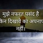 Good Thoughts Whatsapp DP images 45