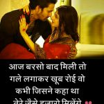 Hindi Sad Wallpaper 15