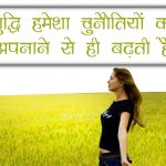 Hindi Sad Wallpaper 25